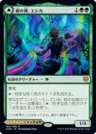 樹の神、エシカ(Esika, God of the Tree)カルドハイム