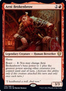 Arni Brokenbrow(カルドハイム)