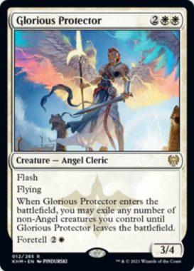 英語版の栄光の守護者(Glorious Protector)