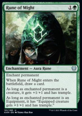Rune of Might(カルドハイム)