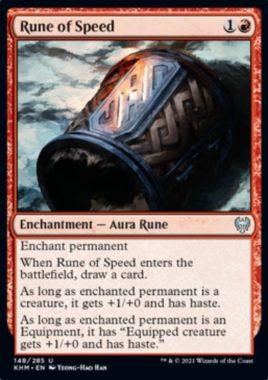 Rune of Speed(カルドハイム)