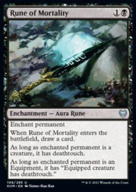 Rune of Mortality(カルドハイム)