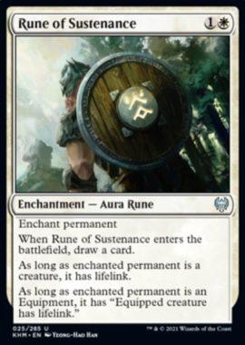 Rune of Sustenance(カルドハイム)