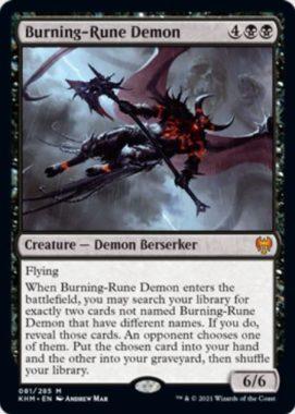 英語版の燃えルーンの悪魔(Burning-Rune Demon)