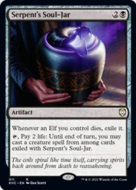英語版の大蛇の魂瓶(Serpent's Soul-Jar)