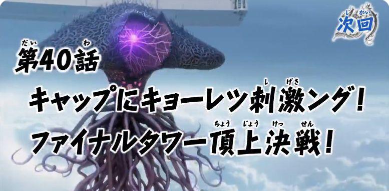 3DCGの《引き裂かれし永劫、エムラクール》がデュエルマスターズのアニメに登場決定!