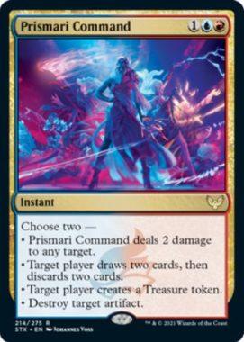 英語版のプリズマリの命令(Prismari Command)