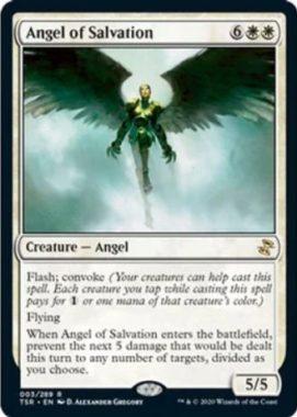 救済の天使(Angel of Salvation)時のらせんリマスター