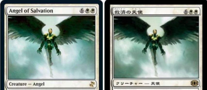【レア】MTG「時のらせんリマスター」に新規収録のレア(Rare)カード一覧まとめ!