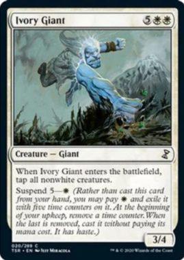 象牙の巨人(Ivory Giant)時のらせんリマスター