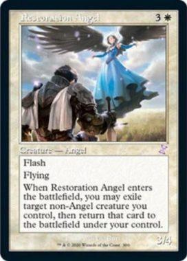 修復の天使(Restoration Angel)時のらせんリマスター