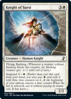 サーシの騎士(Knight of Sursi)