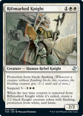 裂け目抜けの騎士(Riftmarked Knight)