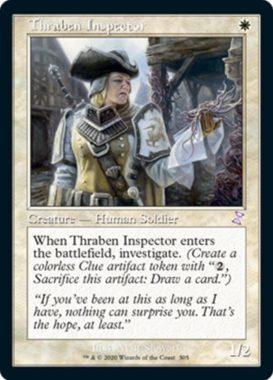 スレイベンの検査官(Thraben Inspector)