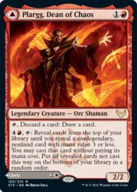 英語版の混沌の学部長、プラーグ(Plargg, Dean of Chaos)