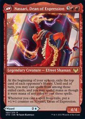 Nassari, Dean of Explosion(ストリクスヘイヴン)