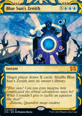 (Blue Sun's Zenith) Ver.ミスティカルアーカイブ