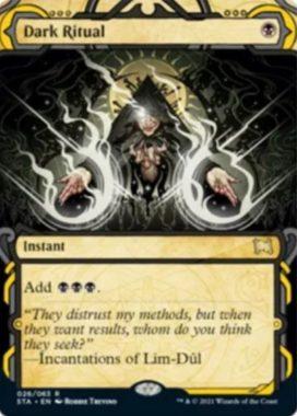 暗黒の儀式(Dark Ritual) Ver.ミスティカルアーカイブ