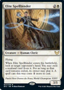 英語版の精鋭呪文縛り(Elite Spellbinder)