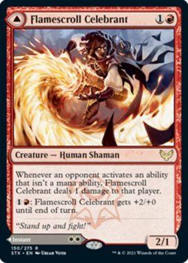 Flamescroll Celebrant(ストリクスヘイヴン)
