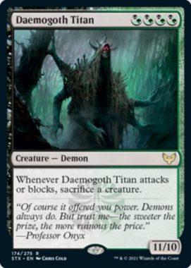 Daemogoth Titan(ストリクスヘイヴン)