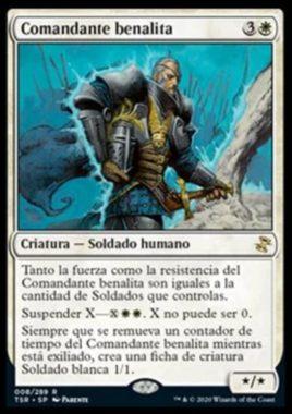 ベナリアの司令官(Benalish Commander)