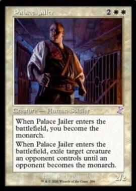 宮殿の看守(Palace Jailer)