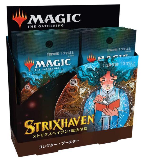 ストリクスヘイヴン「コレクター・ブースター」の日本語版BOXがAmazonで販売再開!早くもプレミア価格に!