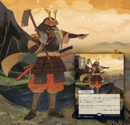剣を鍬に(ミスティカル日本語)
