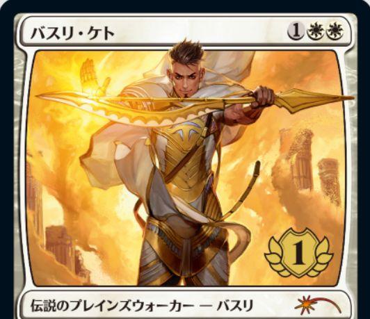 4月以降の「プレインズウォーカー・チャンピオンシップ」限定プロモが公開!日本人アーティスト3名による描き下ろし!