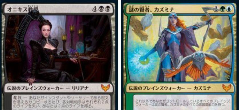 【神話】MTG「ストリクスヘイヴン」に新規収録の神話レア(Mythic Rare)カード一覧まとめ!