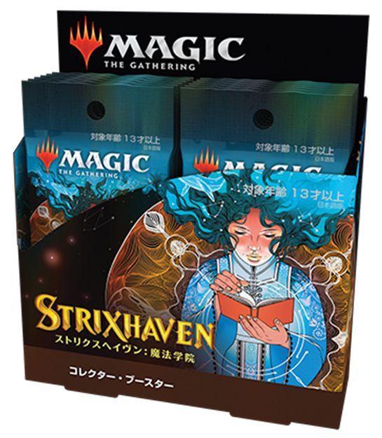ストリクスヘイヴン「コレクター・ブースター」のパック封入内容まとめ!2枚のエッチングFOILミスティカルアーカイブが確定封入され、1枚は日本語限定版に!