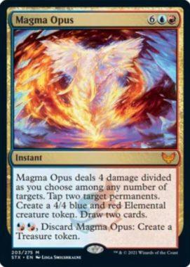 Magma Opus(ストリクスヘイヴン)