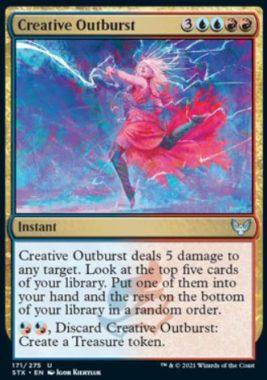 Creative Outburst(ストリクスヘイヴン)