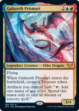 英語版のガラゼス・プリズマリ(Galazeth Prismari)