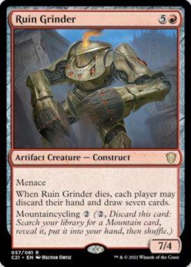 Ruin Grinder(統率者2021:ストリクスヘイヴン 統率者デッキ)
