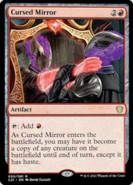 Cursed Mirror(統率者2021:ストリクスヘイヴン 統率者デッキ)