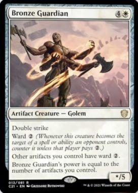 Bronze Guardian(統率者2021:ストリクスヘイヴン 統率者デッキ)