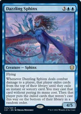 Dazzling Sphinx(統率者2021:ストリクスヘイヴン 統率者デッキ)