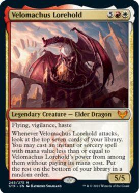 ヴェロマカス・ロアホールド(Elder Dragon of Lorehold)