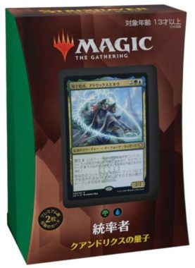 MTG マジック:ザ・ギャザリング ストリクスヘイヴン:魔法学院 統率者デッキE クアンドリクスの量子 日本語版