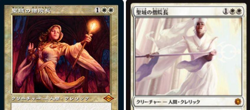 【神話】MTG「モダンホライゾン2」に収録の神話レア(Mythic Rare)カード一覧まとめ!