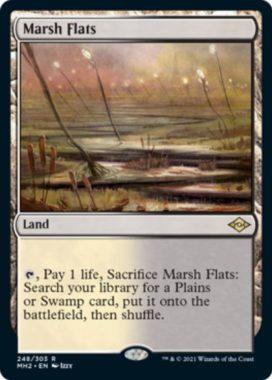 湿地の干潟(Marsh Flats)モダンホライゾン2