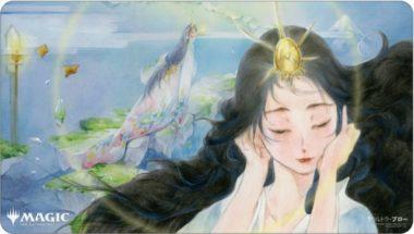 精神の願望・日本画ミスティカルアーカイブ・プレイマット