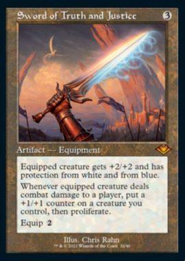 真理と正義の剣(Sword of Truth and Justice)モダンホライゾン2