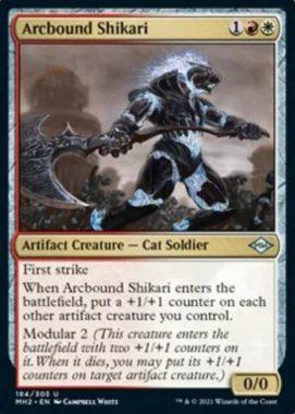 Arcbound Shikari(モダンホライゾン2)