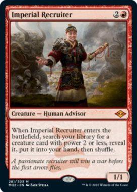 帝国の徴募兵(Imperial Recruiter)モダンホライゾン2