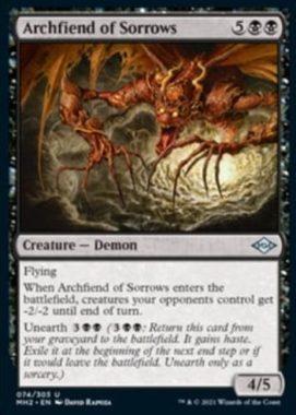 Archfiend of Sorrows(モダンホライゾン2)