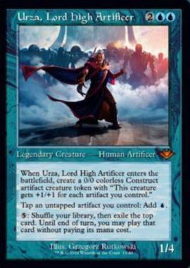 最高工匠卿、ウルザ(Urza, Lord High Artificer)モダンホライゾン2