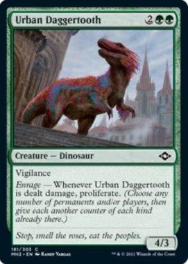 Urban Daggertooth(モダンホライゾン2)